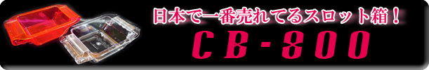 CB-800